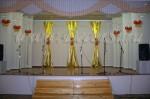 МОУ школа №57, осенний праздник 2006г