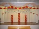 МОУ школа №57, к 1 мая 2006г