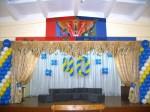 МОУ школе №24 в 2005г 40 лет!