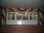 МОУ школа №28, 1сентября 2006г