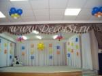 ТАУ, школа Росток, выпускной 2008г