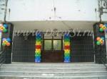 МОУ школа №53, оформление крыльца 2007г
