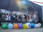 Выпускной в ТГУ на площади ДК СК