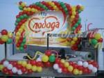 Ярмарка на площади перед ТЦ Вега
