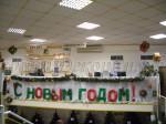 """Новый год 2012 """"1000 мелочей"""""""