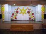 МОУ школа №57, осенний праздник 2008г