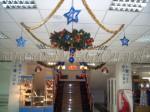 """Новогоднее украшение ТД """"Крокус"""" 2010г"""
