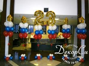 Воздушные шары на 23 февраля в фонтанах
