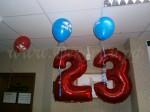 Цифра фольга 23