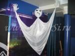 привидение на Хеллоуин