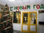 """С Новым 2014 годом """"1000 мелочей"""""""