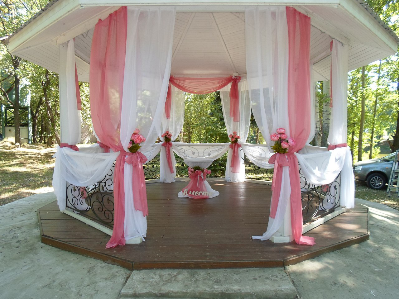 Место выездной регистрации брака