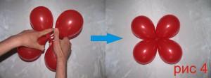 Переплетение  «двоек» шаров
