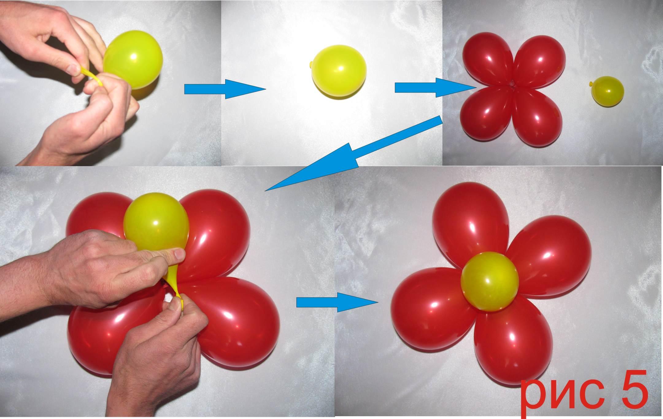 Как сделать цветок из бумаги своими руками - 7d3