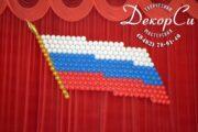 Российский флаг из воздушных шаров