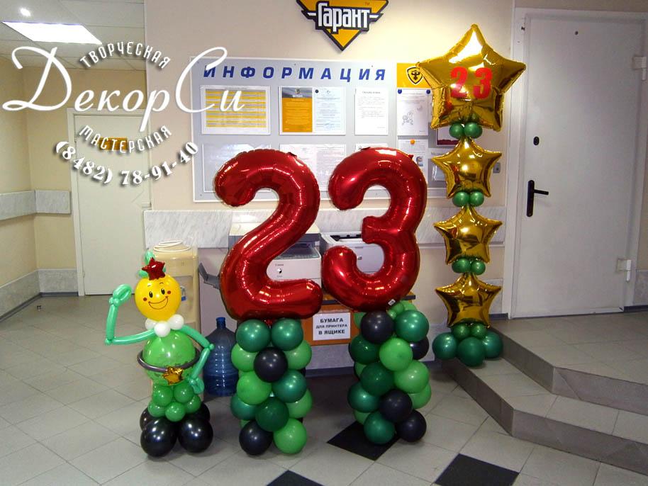Украшение из шаров на 23 февраля