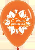balloon_b