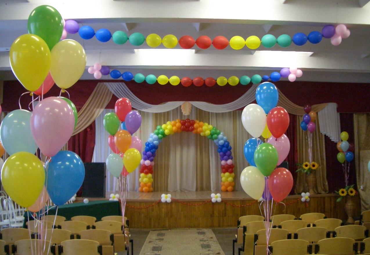 Зал для выпускного